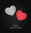 valentines day valentines day vector image