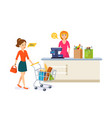 young woman walking around the store and takes vector image vector image