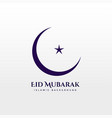 crescent moon with star on white background eid vector image
