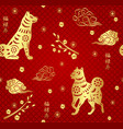 dog new year seamless pattern chinese 2018 vector image