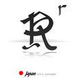 English alphabet in Japanese style - R vector image