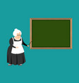 old teacher and school board pedagogue vector image