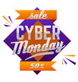 sale cyber monday advertising deals sale poster vector image