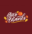 thanksgiving day greeting card template with give vector image