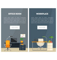 office room business workplace organization vector image
