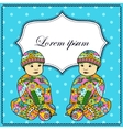Background with baby boys twins vector image vector image