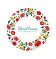 floral round frame with beautiful summer flowers vector image vector image