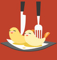 funny cartoon japanese food vector image