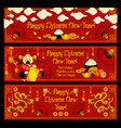 lunar new year banner of chinese spring festival vector image vector image