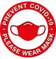please wear medical mask signage or floor sticker vector image