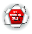 red paper logo for singles day sale 1111 vector image vector image
