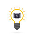 ai artificial intelligence technology bulb icon vector image