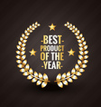 best product of the year 2015 winner badge label vector image