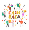 cash back and money refund concept flat people vector image