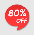 sale offer or price label vector image vector image