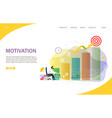 business motivation landing page website vector image vector image