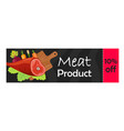 coupon on sale for meat product ade in flat style vector image vector image