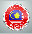 Malayan flag label vector image vector image