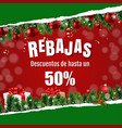 rebajas sale with ripped paper vector image vector image