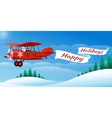 Santa on the Airplane vector image vector image