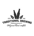 vintage traditional brewing monochrome logo vector image vector image