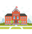 college campus for students or university building vector image vector image