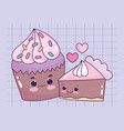 cute food chocolate cupcake and cake love sweet vector image