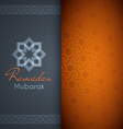 Ramadan Mubarak greeting card or background with vector image vector image