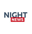 mass media night news logo for television studio vector image vector image