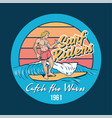 surf riders print vector image