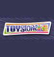 banner for toy store vector image
