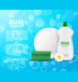 dishwashing liquid bottle vector image vector image