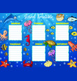 school timetable week schedule cartoon underwater vector image vector image