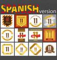 spanish set number 11 templates