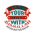 start your day with muslim quote and saying vector image vector image
