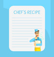 blank recipe card template with cheerful chef vector image vector image