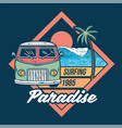 car for surfing trip print vector image vector image