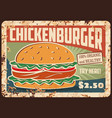 chickenburger fast food rusty metal plate tin sign vector image vector image