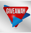 giveaway label or sticker vector image vector image