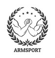 arm wrestling logo