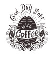 banner with coffee bean and quote vector image vector image