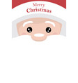 christmas card of santa claus face with white back vector image vector image
