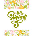 flower greeting card with text hello spring vector image vector image