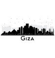 giza egypt city skyline silhouette with black vector image