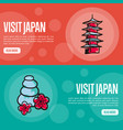 visit japan touristic web banners vector image