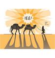 1441 hijri year card with camel caravan vector image