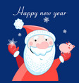 festive christmas card with a funny santa claus vector image