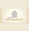 ramadan kareem islamic greeting card eastern vector image vector image