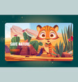 save nature banner with tiger in polluted desert vector image vector image