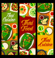thai food banner thailand cuisine restaurant menu vector image vector image